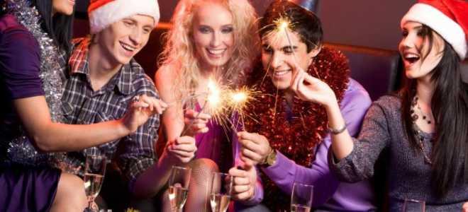 Как весело отпраздновать новый год