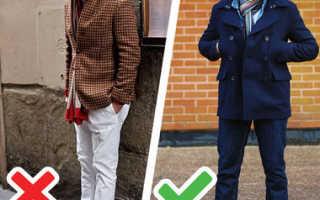 Как одеваться стильно мужчине за 40