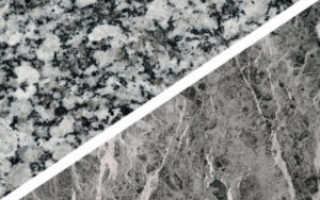Чем отличаются гранит и мрамор