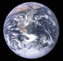 В чём уникальность планеты Земля