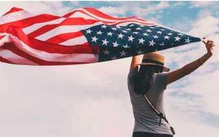 Как переехать жить в америку