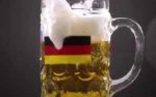 Какое немецкое пиво лучшее