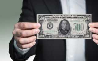 Как попросить денег у богатых людей