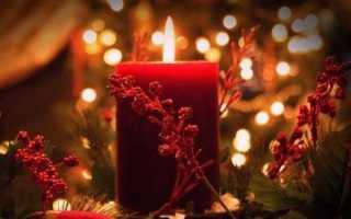Как гадать в рождественскую ночь