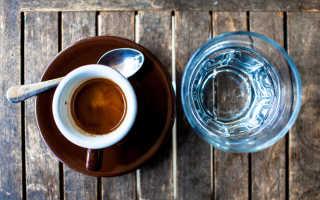Зачем подают воду вместе с кофе