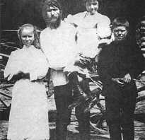 Были ли дети у Григория Распутина
