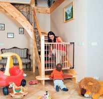 Как обезопасить дом для ребёнка
