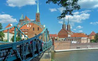 Как добраться из Варшавы во Вроцлав