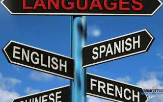 Кем может работать лингвист