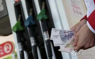 От чего зависят цены на бензин