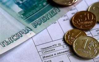 Как рассчитываются пени по налогам