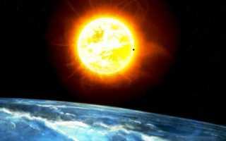 Вращается ли Солнце вокруг своей оси