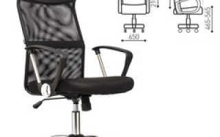 Где продаются компьютерные кресла