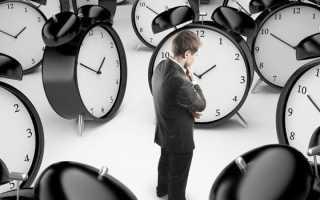 Что такое нормирование труда