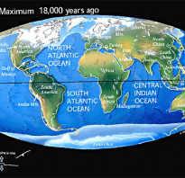 Когда был ледниковый период на земле