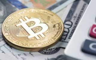 Как продать биткоин в россии