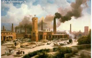 Что такое индустриальное общество