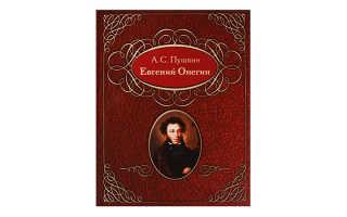 Встал под знак инвалид какой штраф
