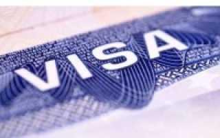 Сколько дней делают визу в Грецию