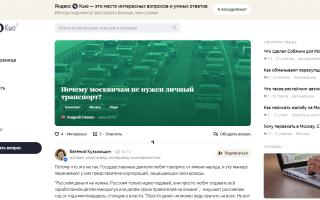 Как стать экспертом в Яндекс Кью