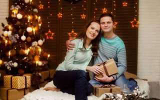 Что купить мужу на Новый год