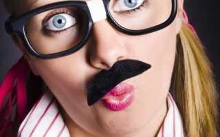 Как избавиться от усов у девушки