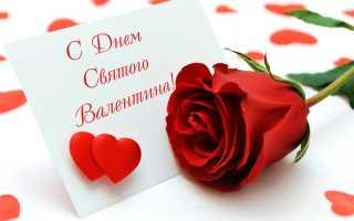 Чей праздник день Святого Валентина