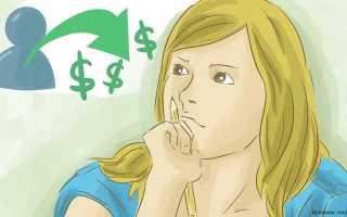 Как составить инвестиционный план