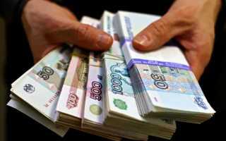 Кто может дать денег безвозмездно
