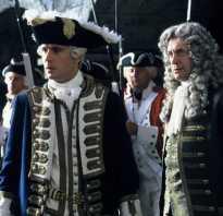Зачем носили парики в 18 веке