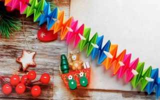 Как сделать гирлянду на новый год