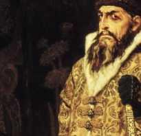 От чего скончался Иван Грозный