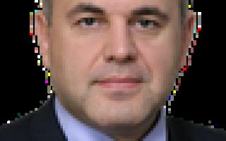Кто формирует правительство РФ