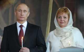 Кто она первая леди России