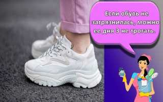 Как ухаживать за белыми кроссовками