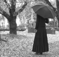 Можно беременным на кладбище