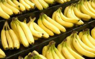 Какие витамины содержатся в банане