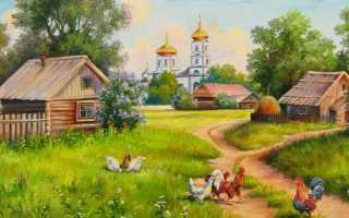 Чем отличается поселок от села