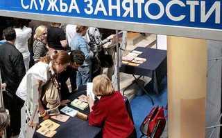 Почему в России нет работы