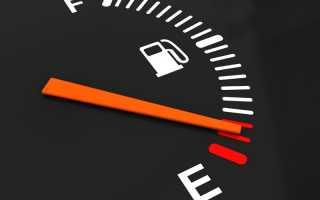 Как посчитать расход топлива