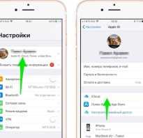 Как создать резервную копию iPhone