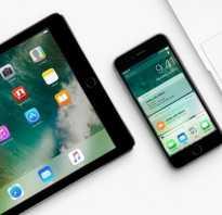 Как изменить учетную запись на iPhone