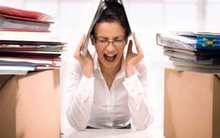 Что такое стресс и депрессия