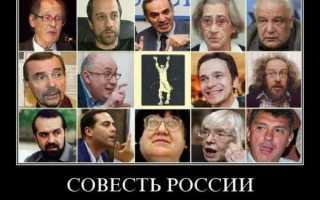 Когда поменяется власть в России