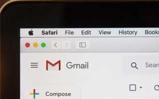 Какая электронная почта самая лучшая