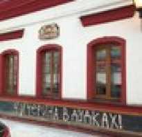 Где можно поесть в Костроме