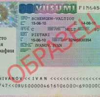 Сколько делается финская виза в СПб