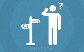 Как найти потерянный айфон 7