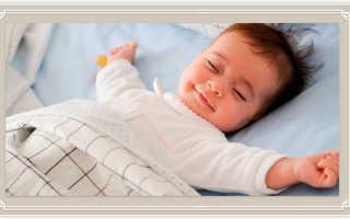 Как должен спать новорожденный