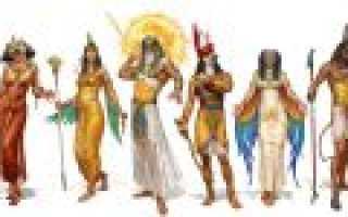 Как звали всех богов Египта
